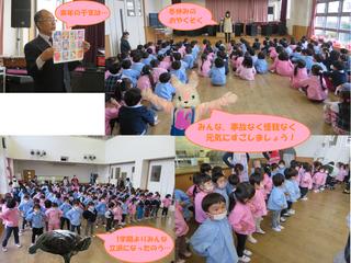 2学期終業式(2).png