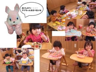 4月11日ブログ.png