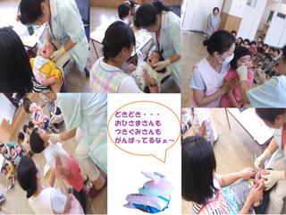 6月4日歯科検診1!.png