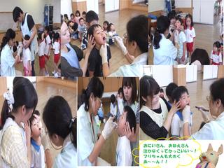 6月4日歯科検診2.png