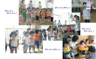 6月誕生会(5).png