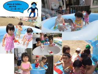 7月水遊び(おひ).png