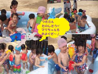 7月水遊び(つき).png