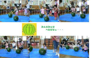 7月誕生会(5).png