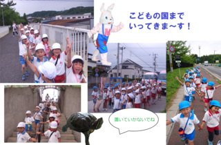 えいえいおー <img src=&quot;http://blog.sakura.ne.jp/images_e/e/ED76.gif&quot; alt=&quot;歩く人&quot; width=&quot;15&quot; height=&quot;15&quot; border=&quot;0&quot; />.png