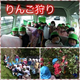 りんご狩りブログ.png