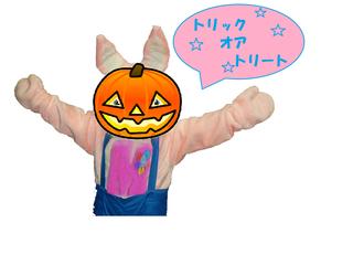 マリちゃん改.png