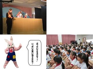 人形劇2.jpg