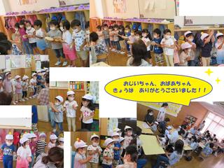 敬老つき(3).png