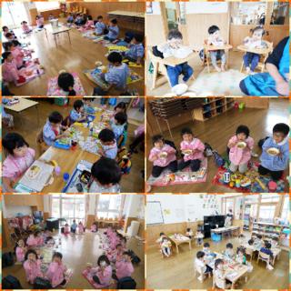 芋煮会 ブログ2.png