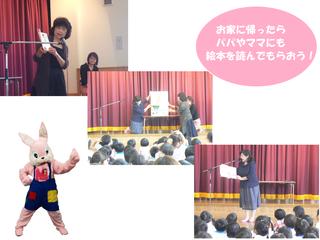 読み聞かせ(4).png