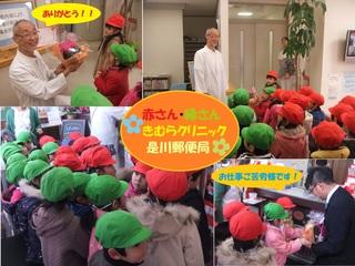 赤・緑.jpg