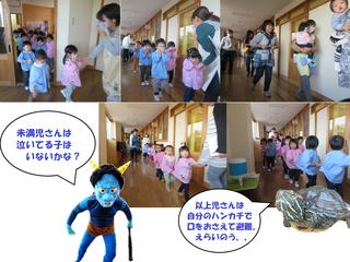 避難訓練(1).png