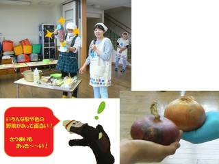 野菜紹介.jpg