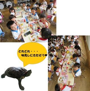 食べる�A.jpg