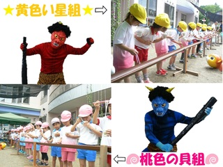 黄色・桃.jpg